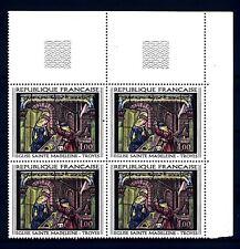 FRANCE-FRANCIA 1967 Vitrail de l'église Sainte Madeleine de Troyes, Aube MNH (C)