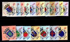 ANGOLA 1963 449-467 ** POSTFRISCH SATZ PROVINZWAPPEN 32€(09820