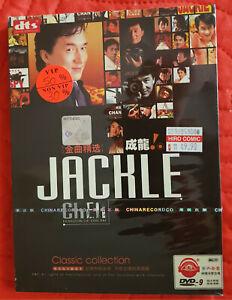 DVD - JACKIE CHAN CLASSIC COLLECTION - SIGILLATO - INTROVABILE UNICO SU EBAY