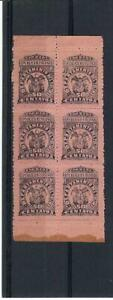 STATE TOLIMA.- SC 82 pair vert. COLOMBIA  1903-04