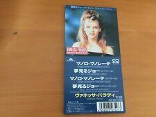 JAPAN 8CM 3 INCH CD VANESSA PARADIS MANOLO MANOLETE
