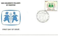 Rare Sos Kinderdorf First Day Cover Canceled In Lahore Pakistan