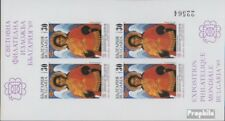 Bulgarie Bloc 197 (complète edition) neuf avec gomme originale 1989 Briefmarkena