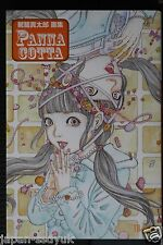 JAPAN NEW Shintaro Kago Art Book: Panna cotta