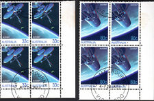1986 Space AUSSAT Satellite Australia Corner Blocks of 4 CTO  **