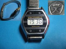 ELECTRONICA 5 rare Made in the USSR women's digital watch