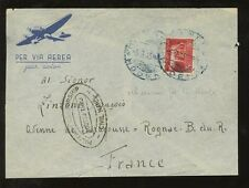 ITALY AIRMAIL ILLUSTRATED ENV.BLUE CANCELS MODENA..CIVIL CENSOR 1945 ROUTED THRU