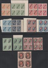 RUSSIA, 1910-16. Offices in China Kitai OP Blocks 24//45, Mint