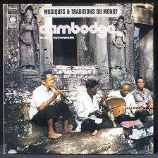 Cambodge Musique instrumentale - Musiques & traditions du monde LP & CV NM