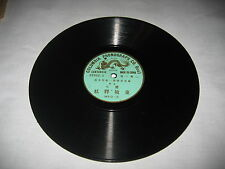 Chinese 78rpm China Green Dragon Columbia Phonograph 57862 Cantonese
