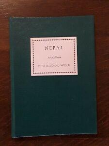NEPAL 1970s 50 x Blocks of 4 MNH ALBUM