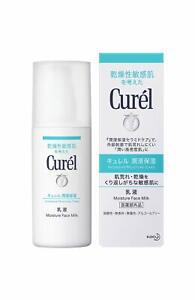 Kao Curl Intensive Moisture Care Moisture Face Milk