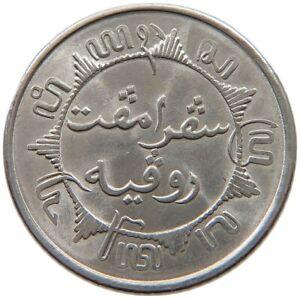 NETHERLANDS EAST INDIES 1/4 GULDEN 1941 P TOP #c10 1397