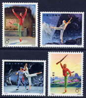CHINA Sc#1126-9 1973 N13 The White-Haired Girl stamps MNH