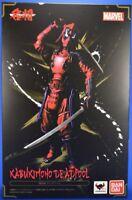 NEW  Bandai Marvel  Samurai Deadpool  Meisho Manga Realization Kabukimono Figure