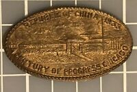 RARE COIN 1933-34 WORLDS FAIR CHICAGO • REPUBLIC CHINA • 1929 ELONGATED PENNY