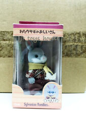Very Rare Japan Version Sylvanian Families Grey Rabbit glasses Grandpa Set