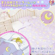 New BANDAI Sailor Moon Usagi Futon Cover Pillow Cover Set Limited From Japan F/S