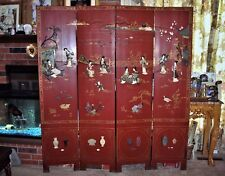 OLD 4 Folding Red Lacquer Wooden Panel Jade Mother of Pearl Chinese Floor Screen