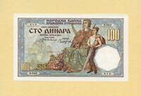YUGOSLAVIA 100 DINARA 1934 P-31 UNC