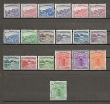 More details for pakistan 1961-3 sg 128/44b mnh cat £38