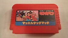 Tag Team Match MUSCLE - M.U.S.C.L.E. for Famicom/NES Classic Retro Japan Import