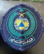 Saudi Arabia Emergency Response Fire Fighter Rescue Cloth Patch 2