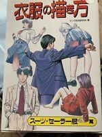 HOW YO DRAW MANGA BY HIKARU HAYASHI-RARE OOP -JAPANESE IMPORT