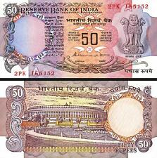 INDIA 50 RUPEES 1978 (1997) UNC P-84f Sign 86 S.VENKITARAMANAN Letter A