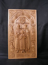 """20"""" Royal Family of Nicholas II Icon 3D Orthodox Wood Carved Russian"""