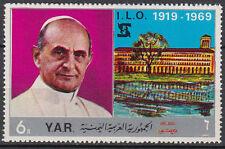 Yemen 1969 ** mi.919 papa Pope Paul VI ilo