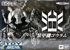 S.I.C. Kiwami Tamashii Kamen Rider Kuuga The Armor Machine Gouram Exclusive SIC