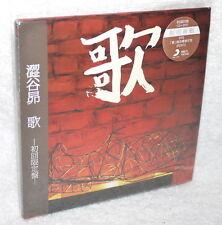 Shibutani Subaru Uta 2016 Taiwan Ltd CD+DVD (KANJANI8)