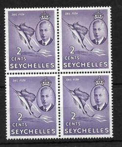 SEYCHELLES, KGV1, 1952 DEFINS, 2c SG 158, SAIL FISH,  MNH BLOCK 4