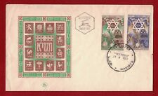 1953 Israel New Year cover good condition