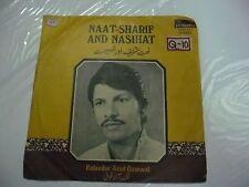 NAAT SHARIF AND NASHIHAT  KALANDAR AZAD QAWWAL URDU MUSLIM ISLAM EP 1979 EX
