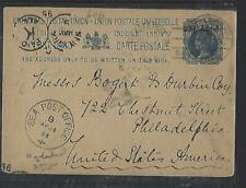 INDIA  HYDERABAD  (P0110B) 1895   QV 1A/1 1/2A PSE  TO USA