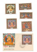 BHUTAN 1969 BUDDHIST PRAYER BANNERS SILK STAMPS SET OF 5 + ONE FDC