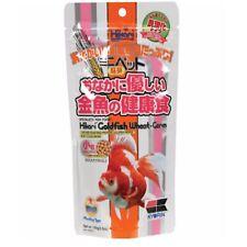 Hikari Goldfish Wheat Germ 3.5 oz | Floating Mini Pellet | Daily Fish Food