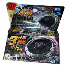 JAPAN BEYBLADE METAL FUSION BB122 DIABLO NEMESIS X:D 4D BOTTOM SYSTEM + Launcher