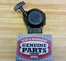A051000941 Genuine ECHO Pull starter Recoil Rewind srm-265 srm-266 pe-265 pe-266