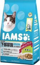 IAMS chicken 15kg Naruneko lower urinary tract opening health maintenance JAPAN