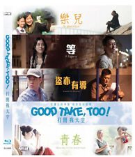 "Edison Chen ""Good Take Too"" 2016 HK Fantasy Drama Comedy ALL Region Blu-Ray"