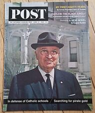 THE SATURDAY EVENING POST JUNE 13 1964 HARLEM BLACK JOURNAL HARRY TRUMAN