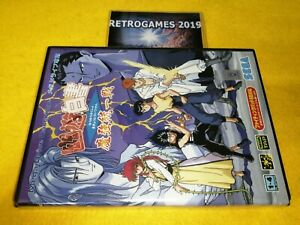 Yu Yu / YUYU Hakusho Jingai toitsusen  Sega Mega Drive / Genesis  REG CARD