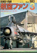 KOKU FAN 3/83 USAF THUNDERBIRD F-84 F-100 F-105 F-4 T33 / RAF BINBROOK LIGHTNING