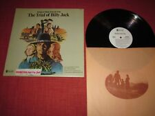 THE TRIAL OF BILLY JACK - SOUNDTRACK / WHITE LABEL PROMO VINYL LP 1975 ABCD-853