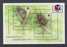 P.N.G 1994 Phila Korea 94 International Stamp Exhibition Minisheet
