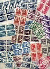 LOT DE 100 BLOCS DE 4 TIMBRES  NEUFS**  Années 1944 -1948 (lot 06772020)