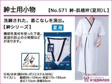 2614235: JAPANESE KIMONO / NEW! MEN'S HADA-JUBAN(UNDERWEAR) FOR SUMMER (JPN:L) /